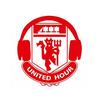 United Hour