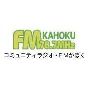 Radio FM kahoku 78.7