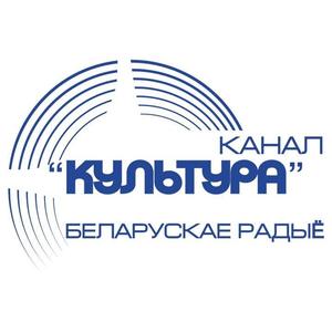 Radio Radio Kultura
