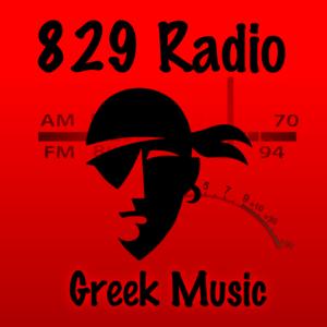 Radio 829 Radio Greek