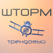 Radio Shtorm.FM:Trend