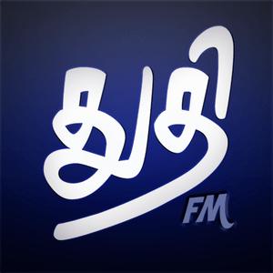 Radio Thuti FM