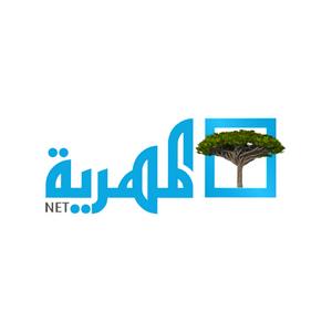 Radio Al Mahriah Radio