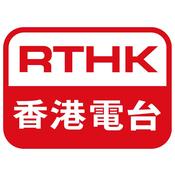 Radio RTHK Radio 5 783 AM