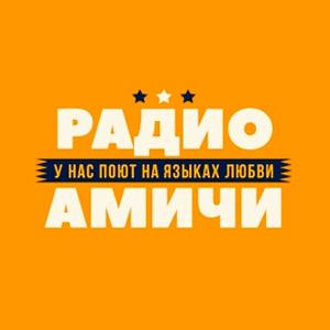 Radio Радио Амичи