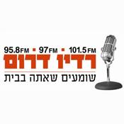 Radio 95.8 FM Radio Darom