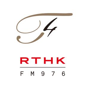 Radio RTHK Radio 4 97.6 FM